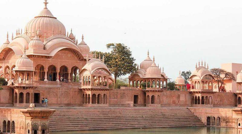 Barsana, Uttar Pradesh