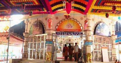 Visit Swarupanand Swami's Ashram