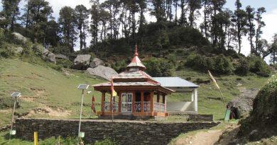 Budhi Nagin Temple