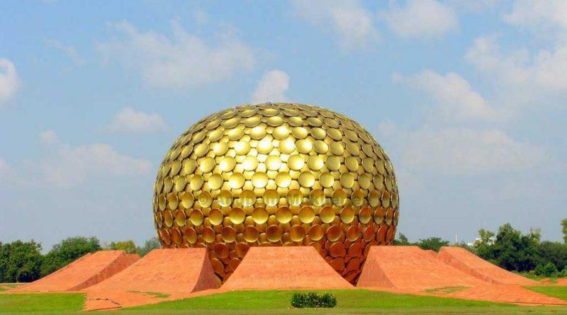 Auroville Ashram